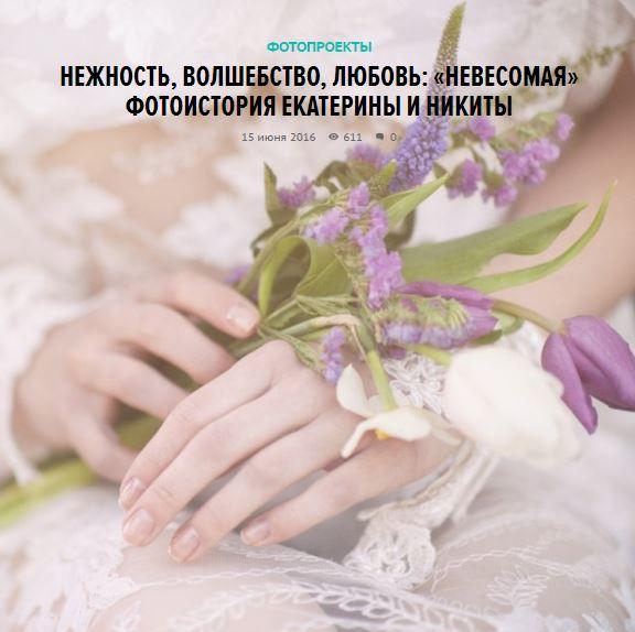 nevesomaya-tseremoniya-dlya-tantsorov-i-aplajting-statya-organizatora-eleny-ostapchuk