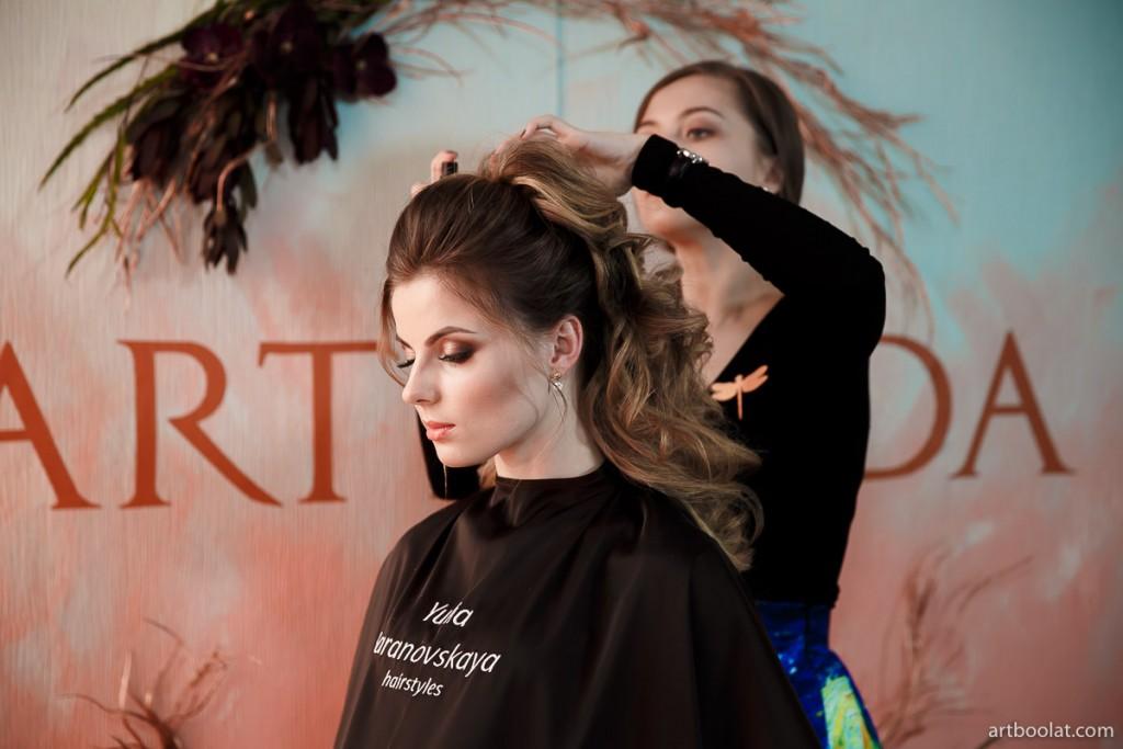 Юлия Барановская: подготовка невесты на TeaTalk